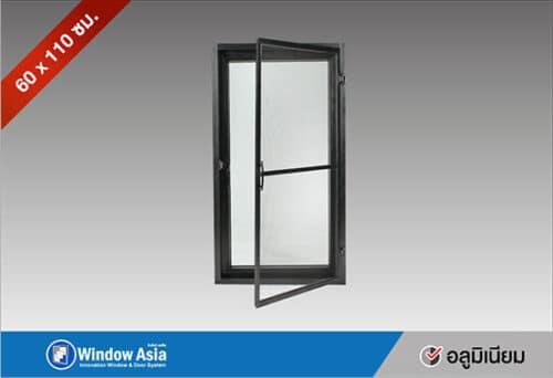 หน้าต่างบานเปิดอลูมิเนียม 60x110 สีดำ