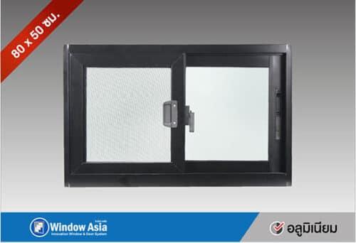 หน้าต่างอลูมิเนียมบานเลื่อน 80x50 สีดำ