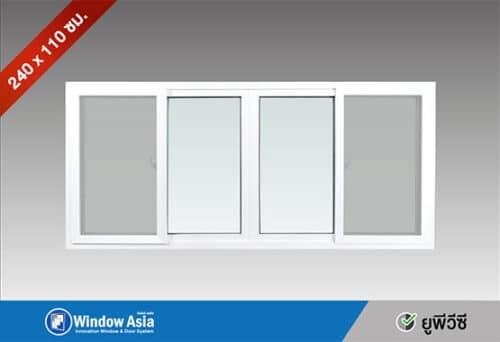 หน้าต่างยูพีวีซี 240x110