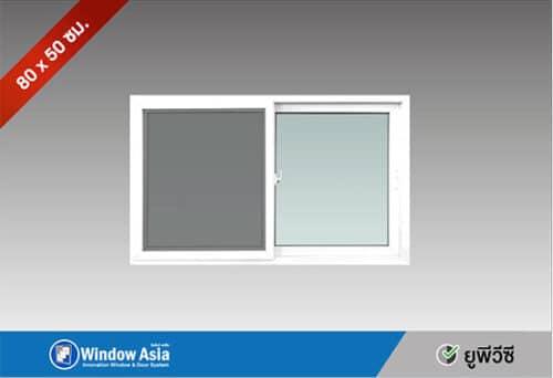 หน้าต่างยูพีวีซี 80x50