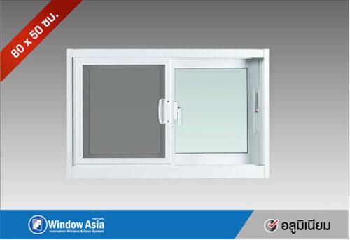 หน้าต่างบานเลื่อนอลูมิเนียม 80x50 สีขาว