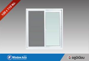 หน้าต่างบานเลื่อนอลูมิเนียม 100x110 สีขาว