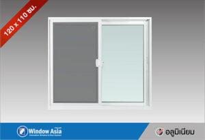 หน้าต่างบานเลื่อนอลูมิเนียม 120x110 สีขาว