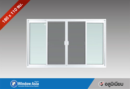 หน้าต่างบานเลื่อนอลูมิเนียม 180x110 สีขาว