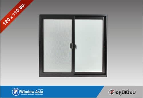 หน้าต่างอลูมิเนียมบานเลื่อน 120x110 สีดำ