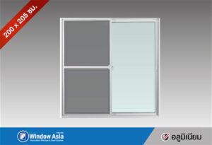 ประตูบานเลื่อนอลูมิเนียม 200x205 สีขาว