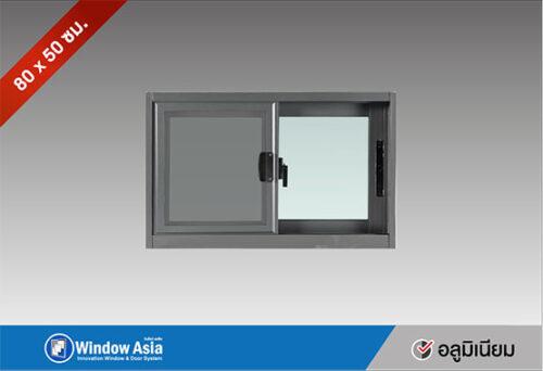 หน้าต่างบานเลื่อนอลูมิเนียม 80x50 สีเทาซาฮาร่า