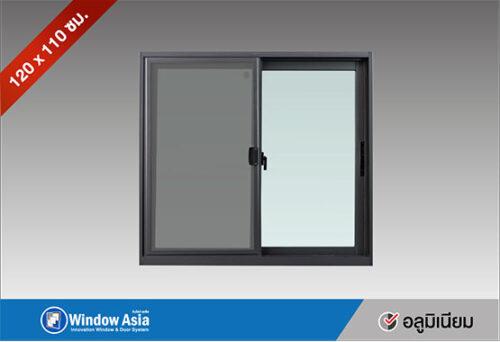หน้าต่างอลูมิเนียมบานเลื่อน 120x110 สีเทาซาฮาร่า