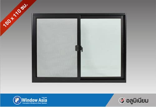หน้าต่างอลูมิเนียมบานเลื่อน 150x110 สีดำ