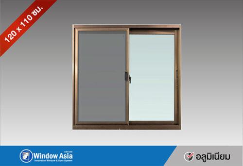 หน้าต่างบานเลื่อนอลูมิเนียม 120x110 สีชา