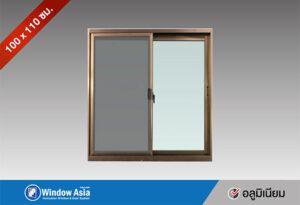 หน้าต่างบานเลื่อนอลูมิเนียม 100x110 สีชา
