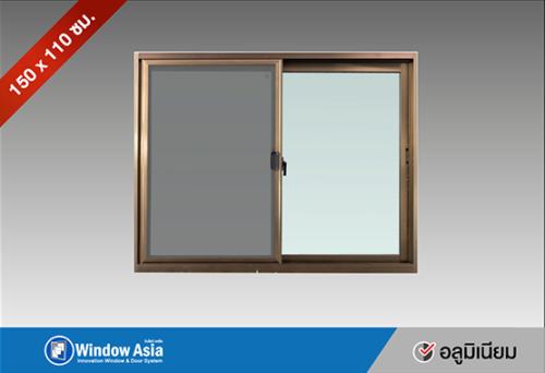 หน้าต่างอลูมิเนียมบานเลื่อน 150x110 สีเทาซาฮาร่า