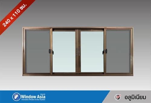 หน้าต่างอลูมิเนียมบานเลื่อน 240x110