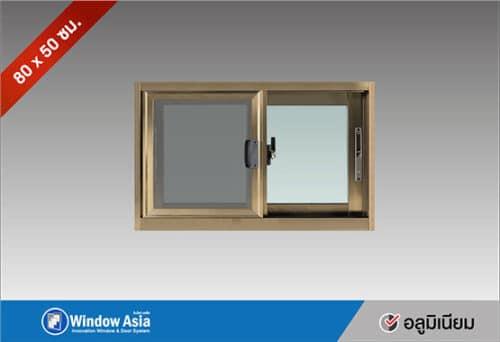หน้าต่างอลูมิเนียมบานเลื่อน 80x50