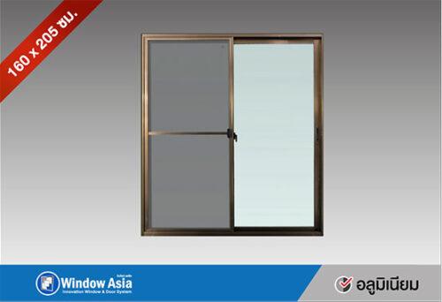 ประตูบานเลื่อนอลูมิเนียม 160x205 สีชา