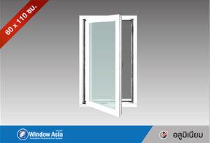 หน้าต่างบานเปิดอลูมิเนียม 60x110 สีขาว