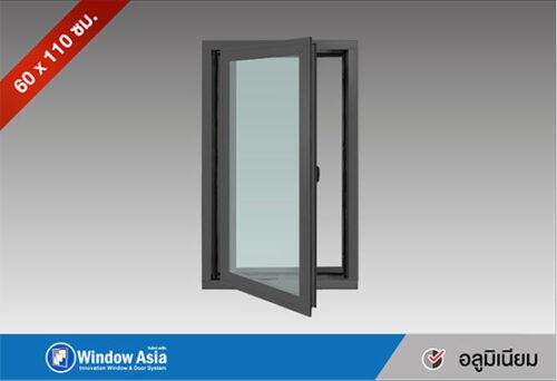 หน้าต่างบานเปิด 60x110 สีเทาซาฮาร่า
