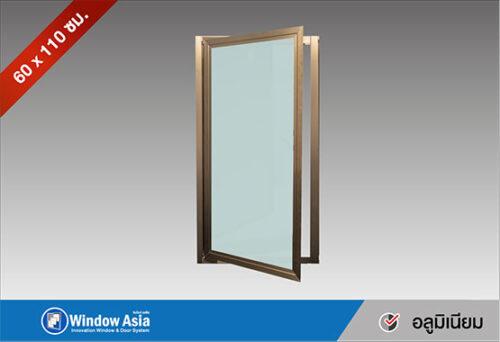 หน้าต่างบานเปิดอลูมิเนียม 60x110 สีชา