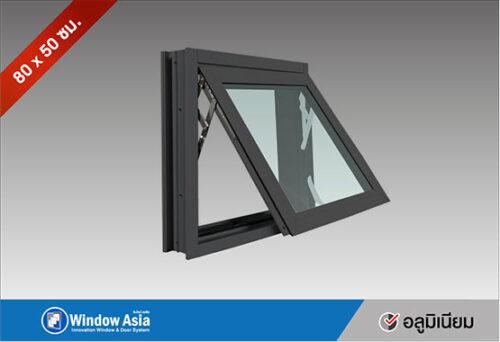 หน้าต่างบานกระทุ้ง 80x50 สีเทาซาฮาร่า