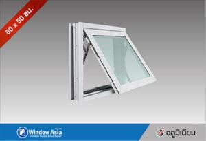 หน้าต่างบานกระทุ้งอลูมิเนียม 80x50 สีขาว