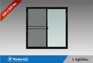 ประตูอลูมิเนียมบานเลื่อน 200x205 สีดำ