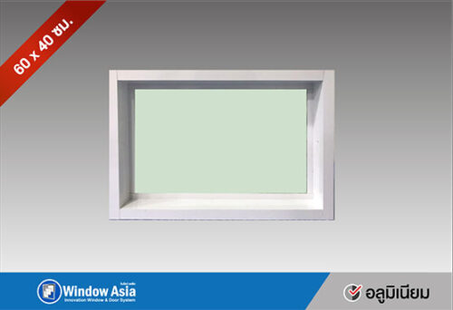 หน้าต่างบานช่องแสงอลูมิเนียม 60x40 สีขาว