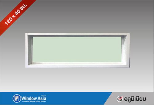 หน้าต่างบานช่องแสงอลูมิเนียม 120x40 สีขาว