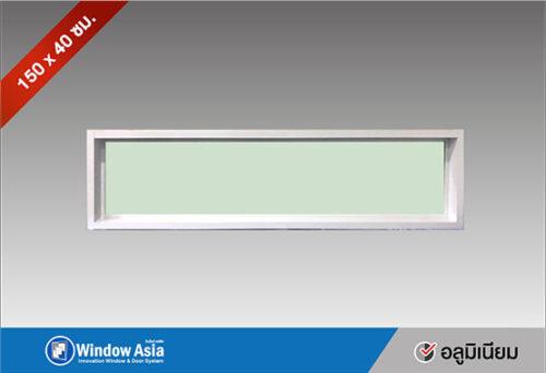 หน้าต่างบานช่องแสงอลูมิเนียม 150x40 สีขาว