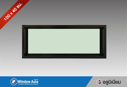 หน้าต่างบานช่องแสงอลูมิเนียม 100x40 สีดำ