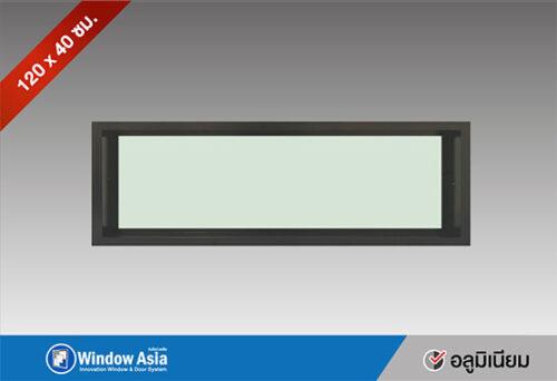 หน้าต่างบานช่องแสงอลูมิเนียม 120x40 สีดำ