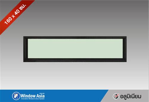 บานช่องแสงอลูมิเนียม 160x40 สีดำ