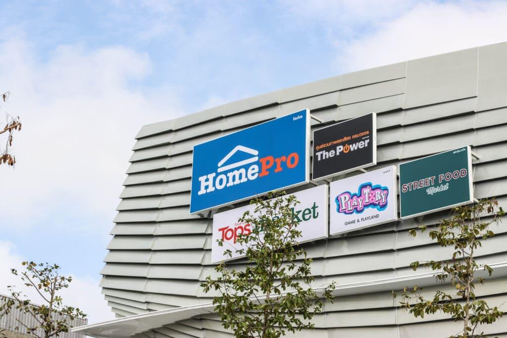 Homepro รังสิตคลอง 4