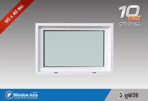 หน้าต่างบานช่องแสงยูพีวีซี สีขาว 60×40