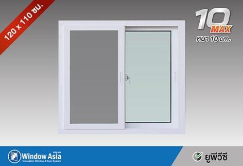 หน้าต่างยูพีวีซี 120x110