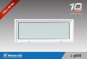หน้าต่างบานช่องแสงยูพีวีซี สีขาว 100×40