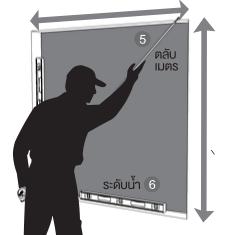 ขั้นตอนการเตรียมช่องปูนติดตั้งประตูบานเลื่อนกระจก uPVC