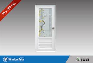 ประตูห้องน้ำUPVC AQUA ใบไม้ 70X200 ซม. สีขาว พร้อมวงกบ